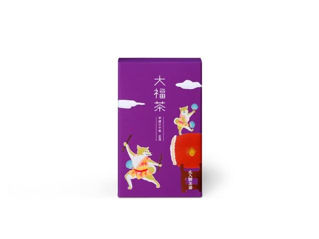 平成三十年 大福茶