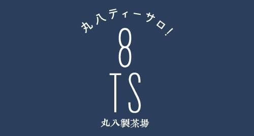 エキュート品川店